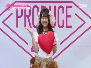 AKB48ㅣ시노자키 아야나ㅣ토이푸들을 좋아하는 서예의 달인 @자기소개_1분 PR