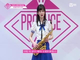 AKB48ㅣ아사이 나나미ㅣ알토 색소폰으로 연주한 ′아리랑′ @자기소개_1분 PR
