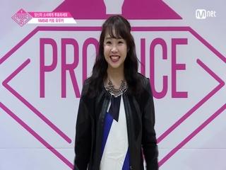 NMB48ㅣ카토 유우카ㅣ춤추는 비버소녀 @자기소개_1분 PR