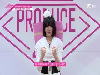 지비레이블ㅣ알렉스 크리스틴ㅣ춤추며 소개하는 연습생 @자기소개_1분 PR