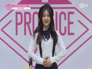 FNCㅣ조아영ㅣ떴다~떴다~프로듀스48행 비행기 @자기소개_1분 PR