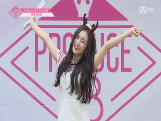 RBWㅣ박지은ㅣ4차원 밤비 소녀 @자기소개_1분 PR