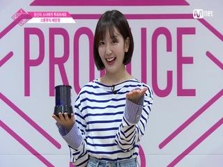 스톤뮤직ㅣ배은영ㅣ별처럼 항상 밝게 빛나는 소녀 @자기소개_1분 PR