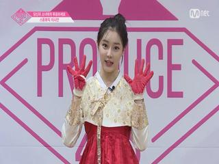 스톤뮤직ㅣ이시안ㅣ비타민 소녀의 열정! 노력! 에너지! @자기소개_1분 PR