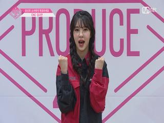 CNCㅣ김다연ㅣ오께~이, 힙합댄스 최초공개 할게요! @자기소개_1분 PR