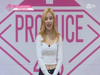 개인연습생ㅣ박서영ㅣ걸크러쉬 만능 소녀 @자기소개_1분 PR