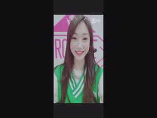 [48스페셜] 윙크요정, 내꺼야!ㅣ박진희(개인연습생)
