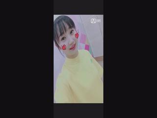 [48스페셜] 윙크요정, 내꺼야!ㅣ야마다 노에(NGT48)