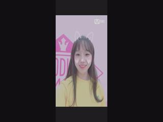 [48스페셜] 윙크요정, 내꺼야!ㅣ조유리(스톤뮤직)