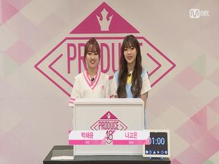 [48스페셜] 히든박스 미션ㅣ박해윤(FNC) vs 나고은(RBW)
