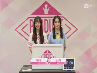 [48스페셜] 히든박스 미션ㅣ이유정(CNC) vs 김소희(울림)