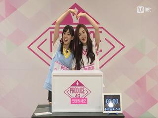 [48스페셜] 히든박스 미션ㅣ시타오 미우(AKB48) vs 박지은(RBW)