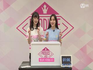 [48스페셜] 히든박스 미션ㅣ아사이 나나미(AKB48) vs 아라마키 미사키(HKT48)