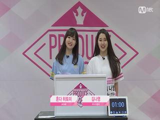 [48스페셜] 히든박스 미션ㅣ혼다 히토미(AKB48) vs 김나영(바나나컬쳐)