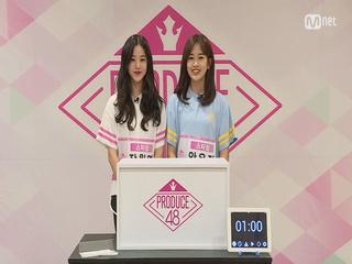 [48스페셜] 히든박스 미션ㅣ장원영(스타쉽) vs 안유진(스타쉽)