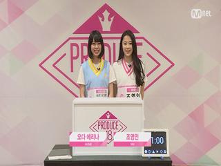 [48스페셜] 히든박스 미션ㅣ오다 에리나(AKB48) vs 조영인(WM)