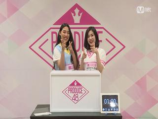 [48스페셜] 히든박스 미션ㅣ한초원(CUBE) vs 하세가와 레나(NGT48)