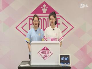 [48스페셜] 히든박스 미션ㅣ조아영(FNC) vs 유민영(HOW)