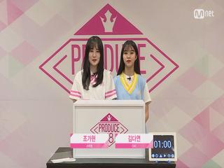 [48스페셜] 히든박스 미션ㅣ조가현(스타쉽) vs 김다연(CNC)