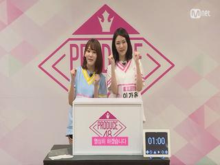 [48스페셜] 히든박스 미션ㅣ 미야와키 사쿠라(HKT48) vs 이가은(플레디스)