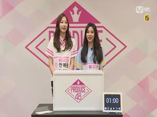 [48스페셜] 히든박스 미션ㅣ안예원(YG케이플러스) vs 신수현(페이브)