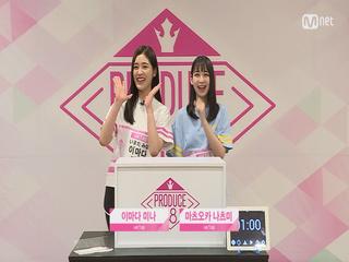 [48스페셜] 히든박스 미션ㅣ이마다 미나(HKT48) vs 마츠오카 나츠미(HKT48)