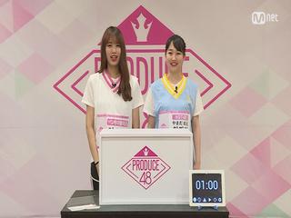 [48스페셜] 히든박스 미션ㅣ최연수(YG케이플러스) vs 야마다 노에(NGT48)