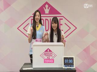 [48스페셜] 히든박스 미션ㅣ이승현(WM) vs 시로마 미루(NMB48)
