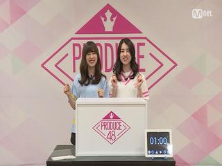 [48스페셜] 히든박스 미션ㅣ무토 토무(AKB48) vs 이와타테 사호(AKB48)