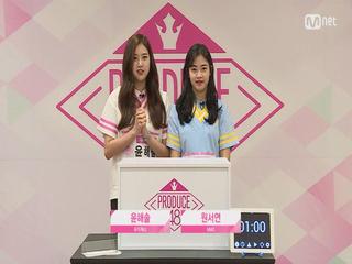 [48스페셜] 히든박스 미션ㅣ윤해솔(뮤직웍스) vs 원서연(MMO)
