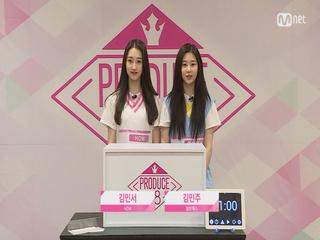 [48스페셜] 히든박스 미션ㅣ김민서(HOW) vs 김민주(얼반웍스)
