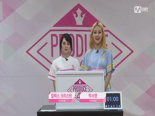 [48스페셜] 히든박스 미션ㅣ알렉스 크리스틴(지비레이블) vs 박서영(개인연습생)