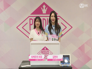 [48스페셜] 히든박스 미션ㅣ타케우치 미유(AKB48) vs 김현아(콜라주컴퍼니)