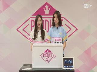 [48스페셜] 히든박스 미션ㅣ박진희(개인연습생) vs 허윤진(플레디스)
