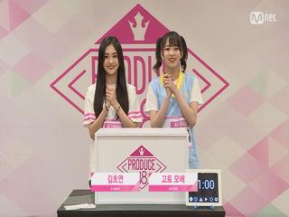[48스페셜] 히든박스 미션ㅣ김초연(A team) vs 고토 모에(AKB48)