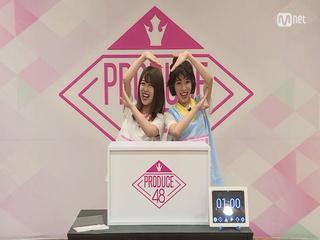 [48스페셜] 히든박스 미션ㅣ시노자키 아야나(AKB48) vs 이치카와 마나미(AKB48)