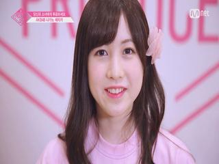 [48스페셜] 도전! 아.이.컨.택ㅣ나가노 세리카(AKB48)