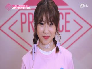 [48스페셜] 도전! 아.이.컨.택ㅣ나카니시 치요리(AKB48)