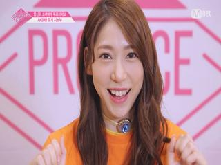 [48스페셜] 도전! 아.이.컨.택ㅣ모기 시노부(AKB48)