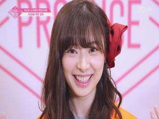 [48스페셜] 도전! 아.이.컨.택ㅣ무토 토무(AKB48)