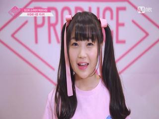 [48스페셜] 도전! 아.이.컨.택ㅣ사토 미나미(AKB48)