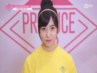 [48스페셜] 도전! 아.이.컨.택ㅣ시타오 미우(AKB48)