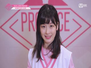 [48스페셜] 도전! 아.이.컨.택ㅣ아사이 나나미(AKB48)