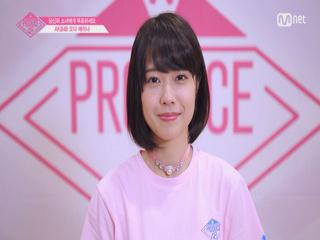[48스페셜] 도전! 아.이.컨.택ㅣ오다 에리나(AKB48)