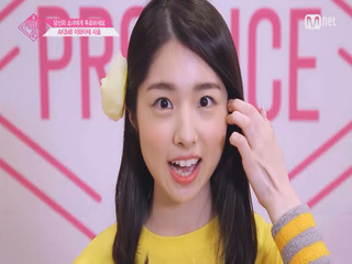[48스페셜] 도전! 아.이.컨.택ㅣ이와타테 사호(AKB48)