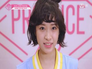 [48스페셜] 도전! 아.이.컨.택ㅣ이치카와 마나미(AKB48)
