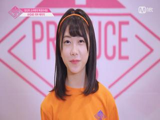 [48스페셜] 도전! 아.이.컨.택ㅣ치바 에리이(AKB48)