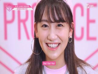 [48스페셜] 도전! 아.이.컨.택ㅣ코지마 마코(AKB48)