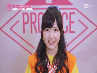 [48스페셜] 도전! 아.이.컨.택ㅣ혼다 히토미(AKB48)