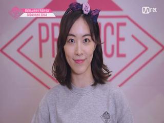 [48스페셜] 도전! 아.이.컨.택ㅣ마츠이 쥬리나(SKE48)